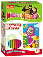 Ранок Креатив Картинка из песка 2009-8 Маша и Медведь 15100229Р