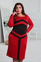 Красивое женское платье в размерах 50-60 (разные цвета)
