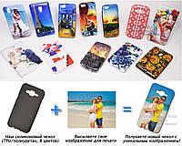 Печать на чехле для Samsung J500H Galaxy J5 (Cиликон/TPU)