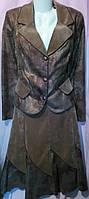 Женский костюм комбинированный