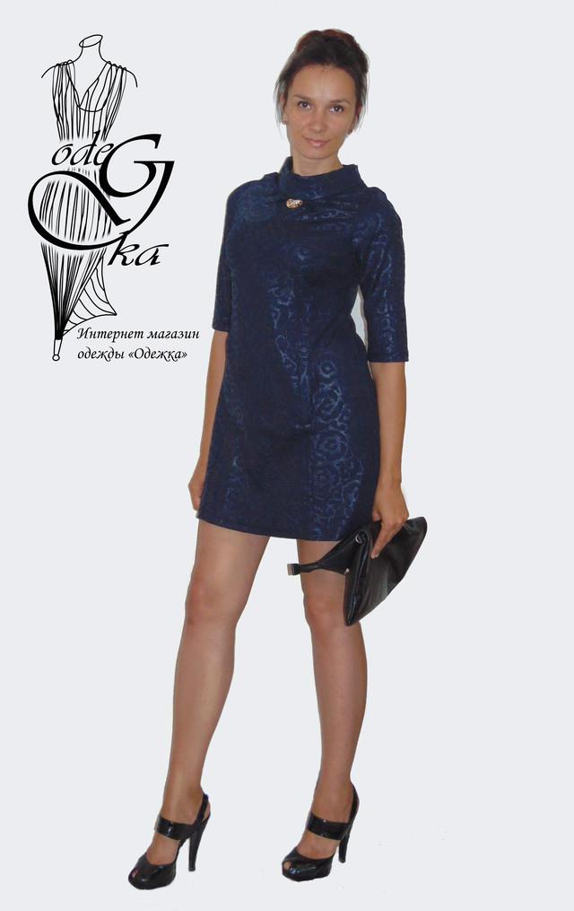 Фото Женского платья футляр Людмила PlBr46801