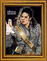 """Схема для вышивания бисером на атласе """"Майкл Джексон"""" АЕ-369"""