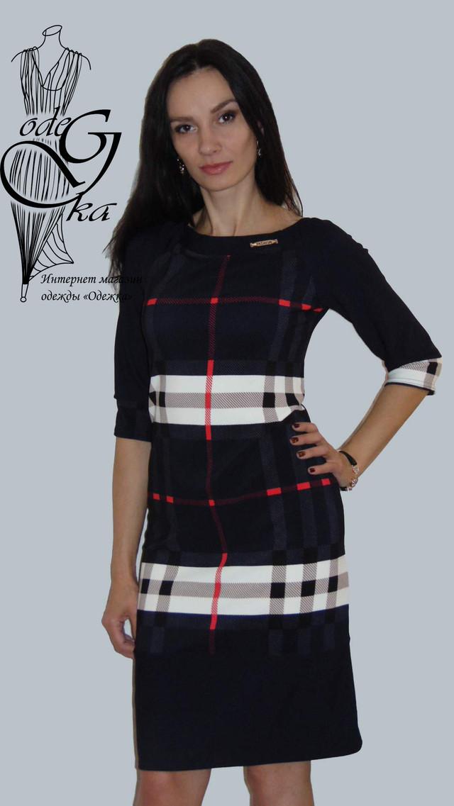 Фото-1 Платьев для полных женщин Лианна01 с рукавом 3/4 трикотажное