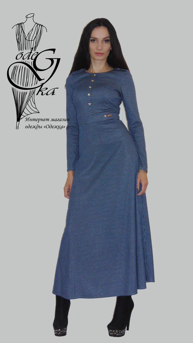 Фото Платья в пол длинного Лили02 с длинным рукавом