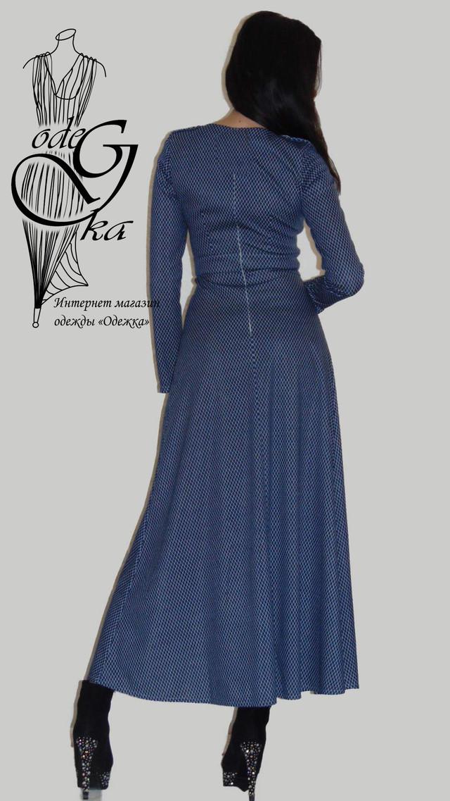 Фото-1 Платья в пол длинного Лили02 с длинным рукавом