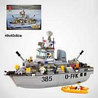 Конструктор SLUBAN M38-B0125R Морской флот 461 дет