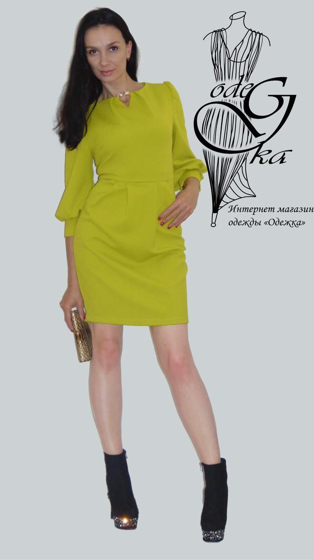 Фото-1 Модного платья со змейкой сзади Кристина PlKrT98