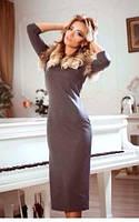 Женское платье  Идеальность с мехом