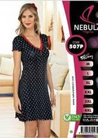 NEBULA Рубашка 507P
