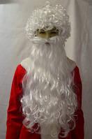 Роскошная борода Деда Мороза с париком
