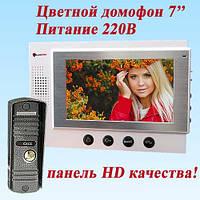 Домофон PC-701+HD панель, комплект
