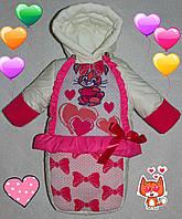Детский зимний комбинезон -трансформер''ЗАЙКА''на девочку 0-12 мес.