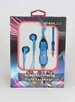 Наушники со светящимися проводами  MDR 619  с микрофоном