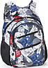 Оригинальный школьный рюкзак для мальчика Dolly (Долли) 575 белый
