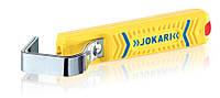 Нож для разделки кабеля JOKARI Standard № 35 (Германия)