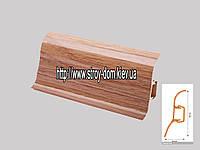 Плинтус 'Plint' AM60 - 02 с кабель-каналом глянцевый дуб савоен