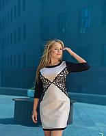 """Свободное женское платье с ажурным узором """"Консуэла"""""""