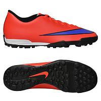 Сороконожки Nike Mercurial Vortex II TF 651649-650 оригинал