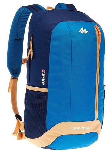 Повседневный практичный городской рюкзак 20 л. Quechua ARPENAZ 626936 синий