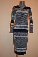 Платье женское серое полоска с беретом
