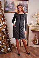 Женское платье до колена темно-серое, фото 1