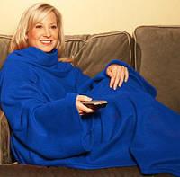 Плед одеяло с рукавами Cuddle Blanket