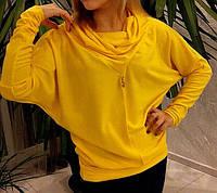Свитер женский нарядный Желтый