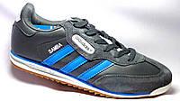 Распродажа по оптовым ценам Кроссовки Adidas Samba Grey
