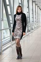 Вязаное платье Зимний узор бежевый