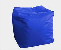 Мягкий пуф куб синий 40х40х40 см