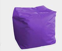 Мягкий пуф куб фиолетовый 40х40х40 см