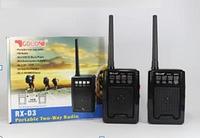 Радио с функцией рации (PTT)  RX D3 код D3