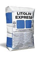 LITOLIV EXPRESS - Самовыравнивающийся состав от 3 до 40 мм. Для внутренних работ
