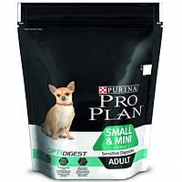 Сухой корм для собак  PRO PLAN Small & Mini Adult Digestive Comfort (чувствительное пищеварение) 700 г