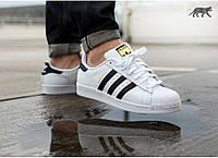 Кроссовки Adidas Superstar 2015 41 размер