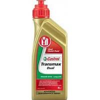 Трансмиссионное масло Castrol Transmax Dual 75W 1л