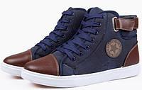 Мужские зимние ботинки-кеды Converse