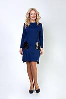 Красивое платье большого размера с карманами, фото 1