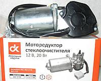 Моторедуктор стеклоочистителя ВАЗ 2110, 2120, 2123 12В 20Вт <ДК>
