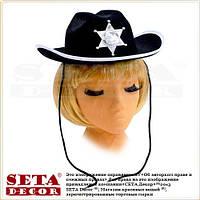 """Шляпа """"Маленький шериф"""" детская карнавальная"""