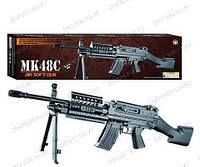 Игрушечное оружие Детские игрушки Автоматы, пистолеты Пневматический ручной пулемет MK 48 C