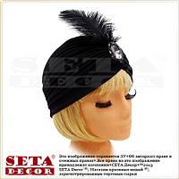 Чёрная шапочка (женский тюрбан) на гангстерскую вечеринку.