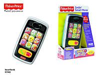 Fisher Price Игрушка интерактивная Смартфон