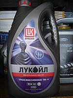 Трансмиссионное масло Лукойл 80w90 GL-4 (4 литра)