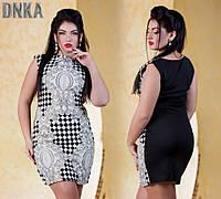 Платье женское Турция плотный дайвинг размеры 46-48 48-50