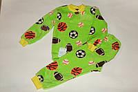 Пижама махровая детская  30 р салатового цвета