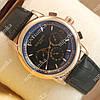 Деловые наручные часы Patek Philippe Geneve Gold/Blue 1908