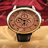 Функциональные наручные часы Patek Philippe Sky Moon Black/Gold/Pink 1926