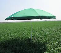Зонт торговый круглый  3 метра в диаметре 8 спиц красный,синий, зеленый.