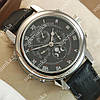 Элегантные наручные часы Patek Philippe Sky Moon Black/Silver/Black 1935